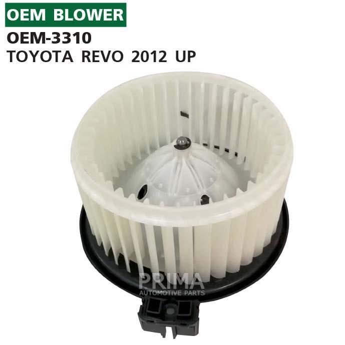 OEM-3310 พัดลมโบลเวอร์ มอเตอร์ Blower Motor  TOYOTA REVO 2012 UP