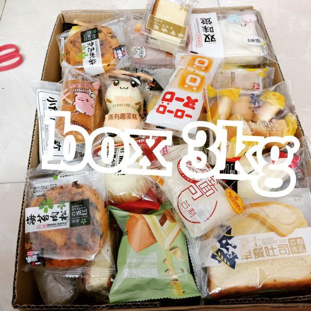 Box 3kg bánh tươi Đài Loan mix trên 25 vị - 2911686 , 1121683458 , 322_1121683458 , 663000 , Box-3kg-banh-tuoi-Dai-Loan-mix-tren-25-vi-322_1121683458 , shopee.vn , Box 3kg bánh tươi Đài Loan mix trên 25 vị