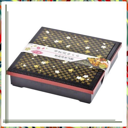 [Siêu _Ưu _Đãi] Hộp đựng bánh mứt kẹo sơn mài cao cấp kích thước 27x26x6cm