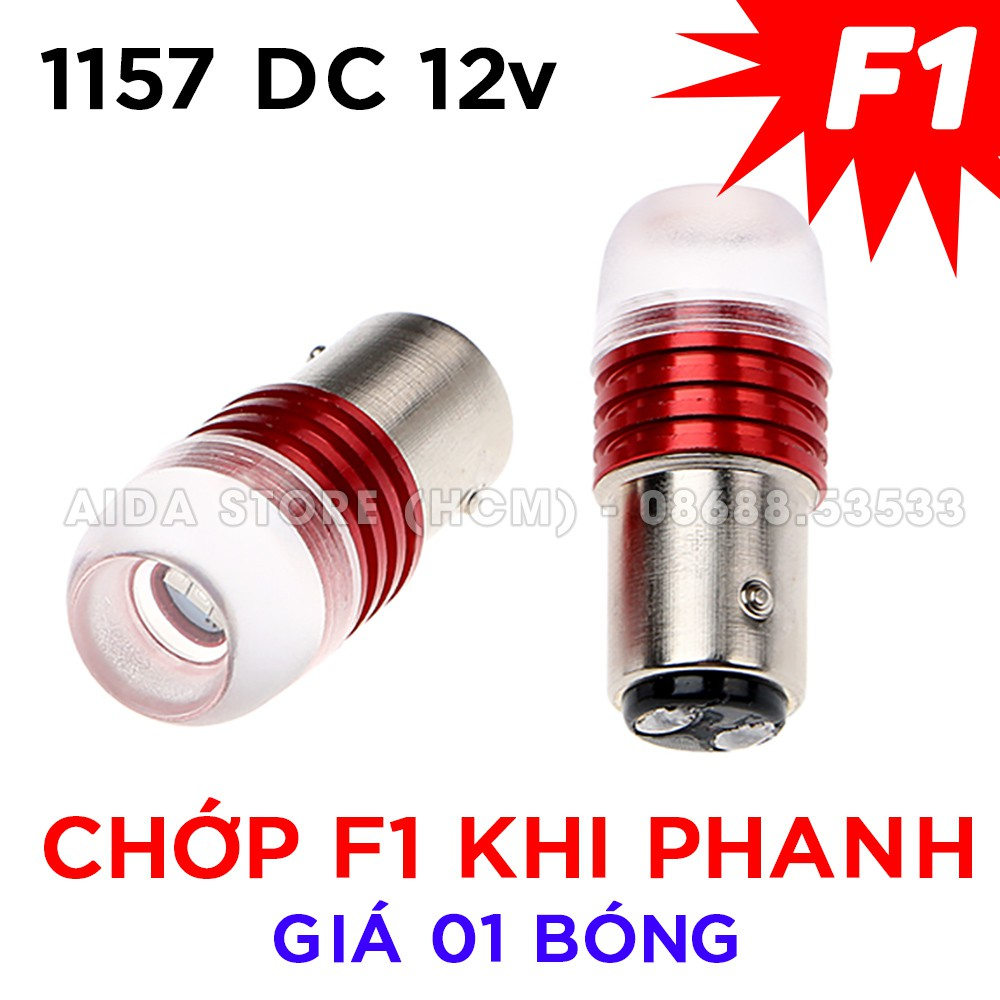 Bóng đèn LED phanh, stop chớp f1 - 1157 3smd 5630 6w