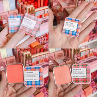 Má Hồng Too Cool For School Check Jelly Blusher 2