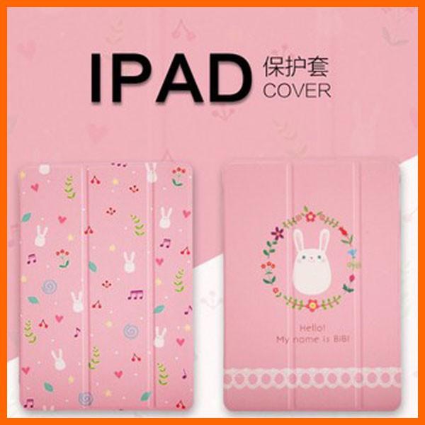 iPad air 1 / 2 ipadmini1 / 2 / 3 case