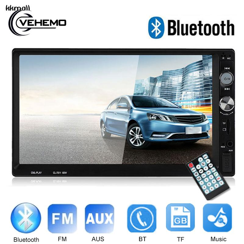 Automotive MP5 Auto MP5 Player FM/USB/AUX 7inch LCD Touch Screen
