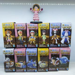 FAMHOUSE - Bộ mô hình wcf Treasure Rally One Piece thumbnail