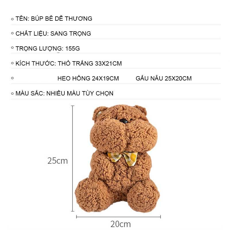 <24h Lô hàng> W&G Búp bê đồ chơi sang trọng thỏ lợn gấu búp bê gối búp bê