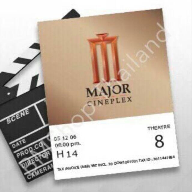 ตั๋วหนังเมเจอร์ราคาถูกกว่าราคาหน้าโรง