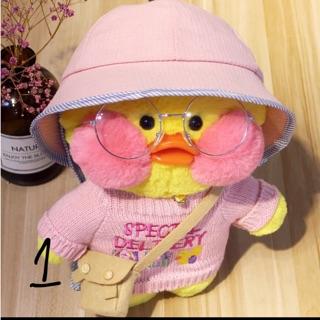 Gấu bông vịt má hồng lalafan