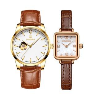 Đồng hồ đôi nam nữ tình yêu thương hiệu PAGINI cao cấp dây nâu mặt kính chống xước, chống nước thiết kế độc đáo BH 12T thumbnail