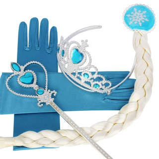 Skyqi-Children Girl Cartoon Coay Kids Hair Accessories Crown Wig Magic Wand Glove