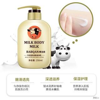[2 chai] sữa dưỡng thể ẩm và bổ sung cho cơ thu đông giữ thơm lâu thumbnail