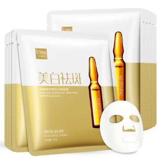 Mặt nạ vô hình dưỡng ẩm làm trắng và căng da mặt cân bằng dầu dịu nhẹ 25g thumbnail