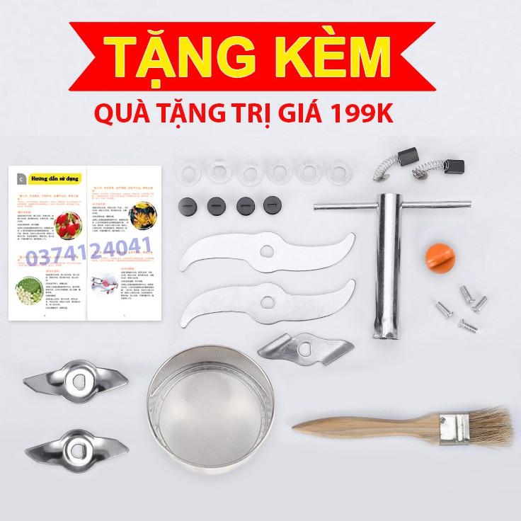 [HÀNG CHÍNH HÃNG] Máy xay xương SEKA Z10 - Inox 304 cao cấp - Công suất 2980W - Xay bột, thảo dược - Nghiền thực phẩm