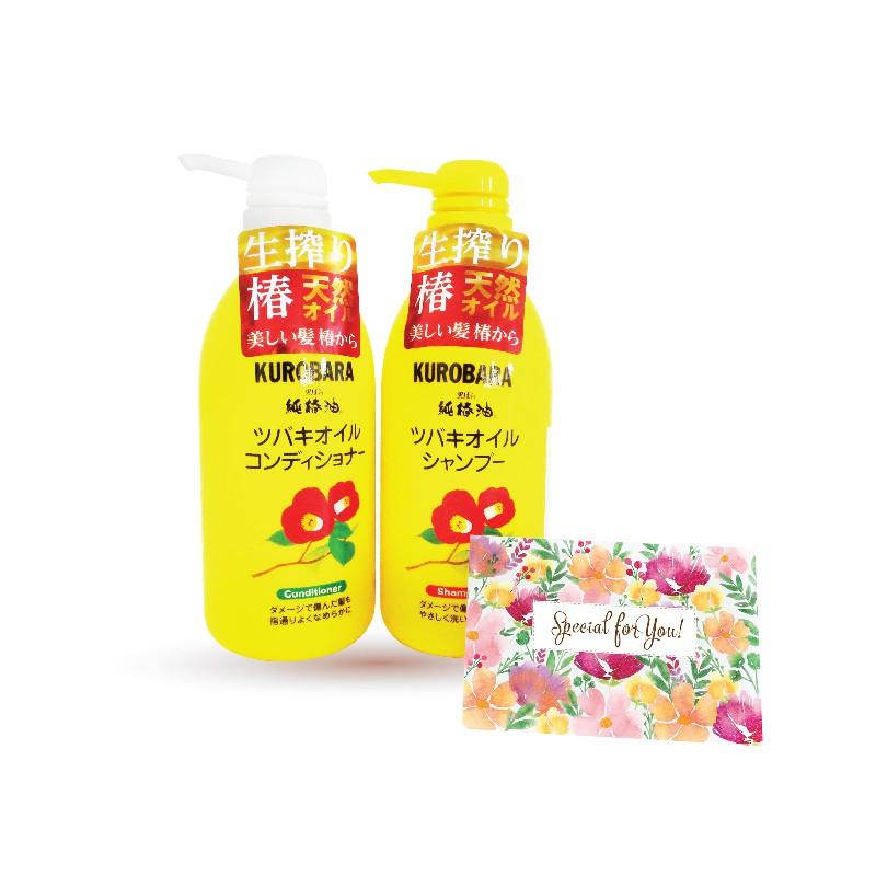 Giftset hoa trà Kurobara (dầu gội 500ml + dầu xả 500ml)