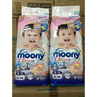 [NHẬP KHẨU TỪ NHẬT BẢN] Combo 2 Bịch Bỉm - Tã Dán Cao Cấp Moony size XL - 44 miếng (cho bé 11-17kg) thumbnail