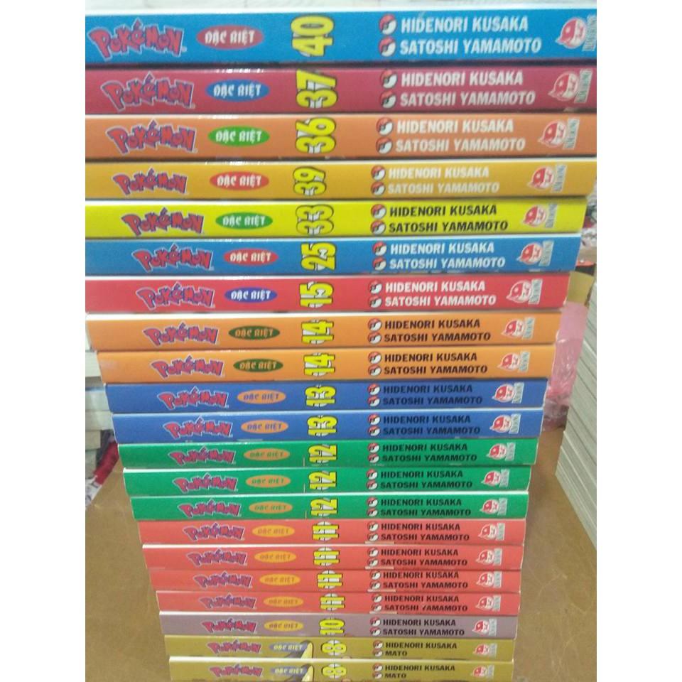 Sách thật - Truyện tranh Pokemon đặc biệt bán lẻ (tập 8 - 53) - 3212488 , 1035492208 , 322_1035492208 , 22000 , Sach-that-Truyen-tranh-Pokemon-dac-biet-ban-le-tap-8-53-322_1035492208 , shopee.vn , Sách thật - Truyện tranh Pokemon đặc biệt bán lẻ (tập 8 - 53)