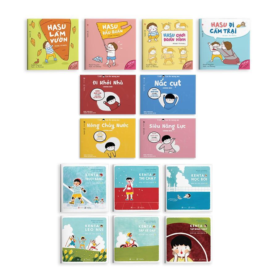 Sách - Combo Kenta, Taku, Hasu - Ehon giúp bé phát triển vận động và trí tưởng tượng