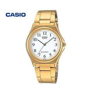 [Mã FABRR5503 giảm 20% đơn 249K] Đồng hồ nam CASIO MTP-1130N-7BRDF chính hãng - Bảo hành 1 năm, Thay pin miễn phí