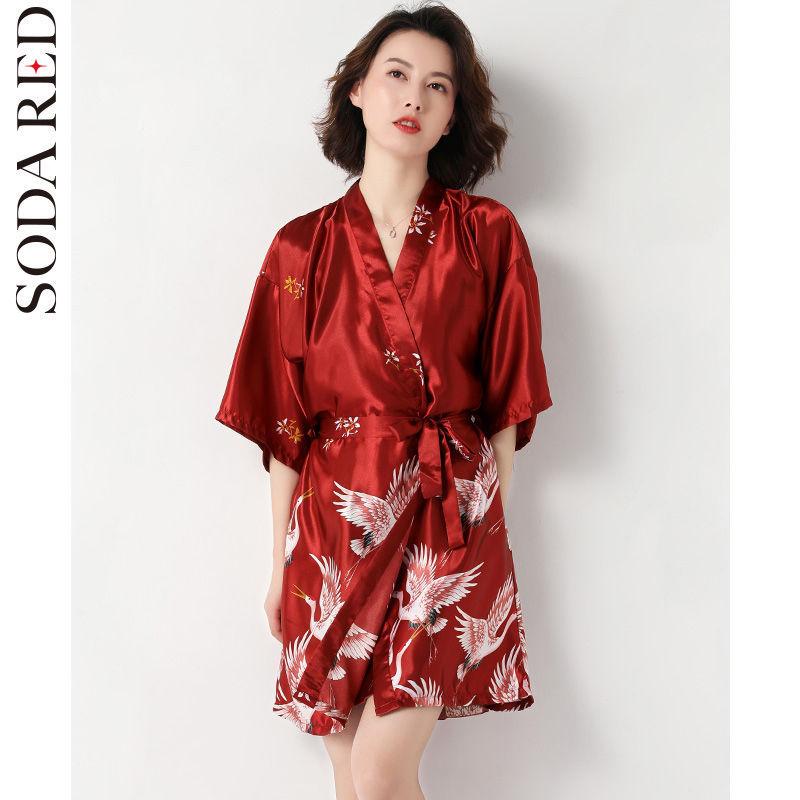 Mặc gì đẹp: Ngủ ngon hơn với  Áo Choàng Ngủ Phong Cách Kimono Gợi Cảm Cho Nữ