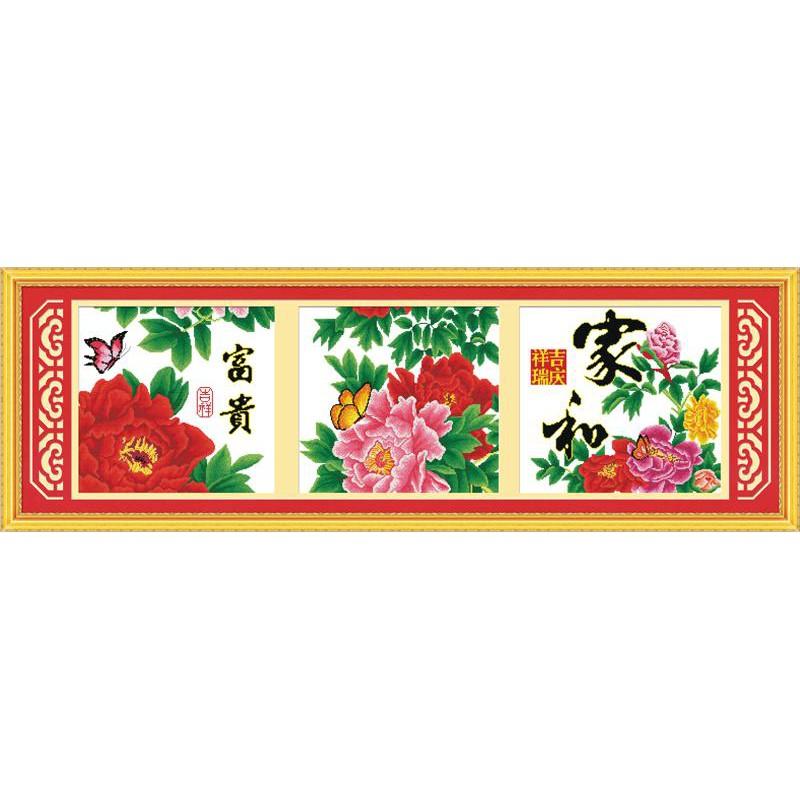 Hoa Nở Phú Quý (Vải In Sẵn 100%)