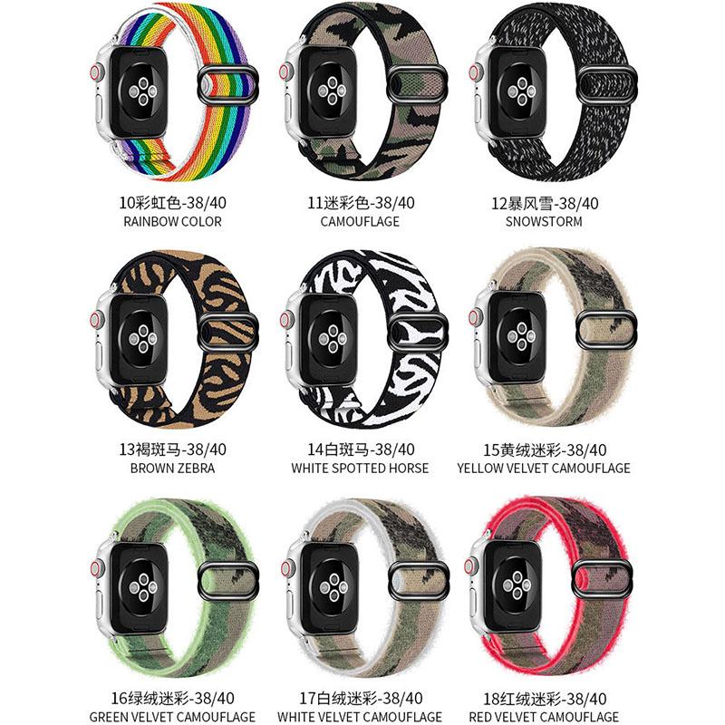 Dây đeo nylon cho đồng hồ thông minh Apple Watch Se 6 5 4 3 2 38mm 40mm 42mm 44mm