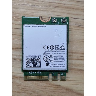 Card wifi + bluetooth Intel 8260NGW