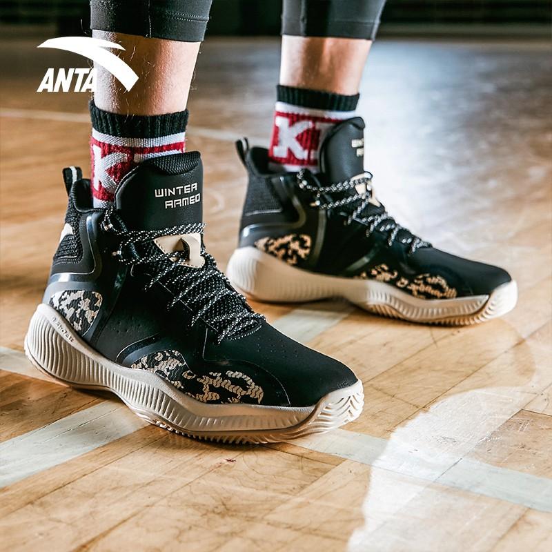[Mã FASHIONHOT27 giảm 10K]Giày bóng rổ ANTA Winter Armed chính hãng 11841308 - Outdoor siêu bền giá rẻ
