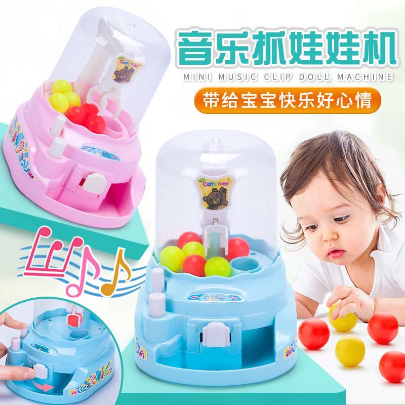 ♝▪Cô gái mini gripper máy clip Doll Machine Coin Candy twist trứng nhỏ trò chơi Trang chủ trẻ em đồ