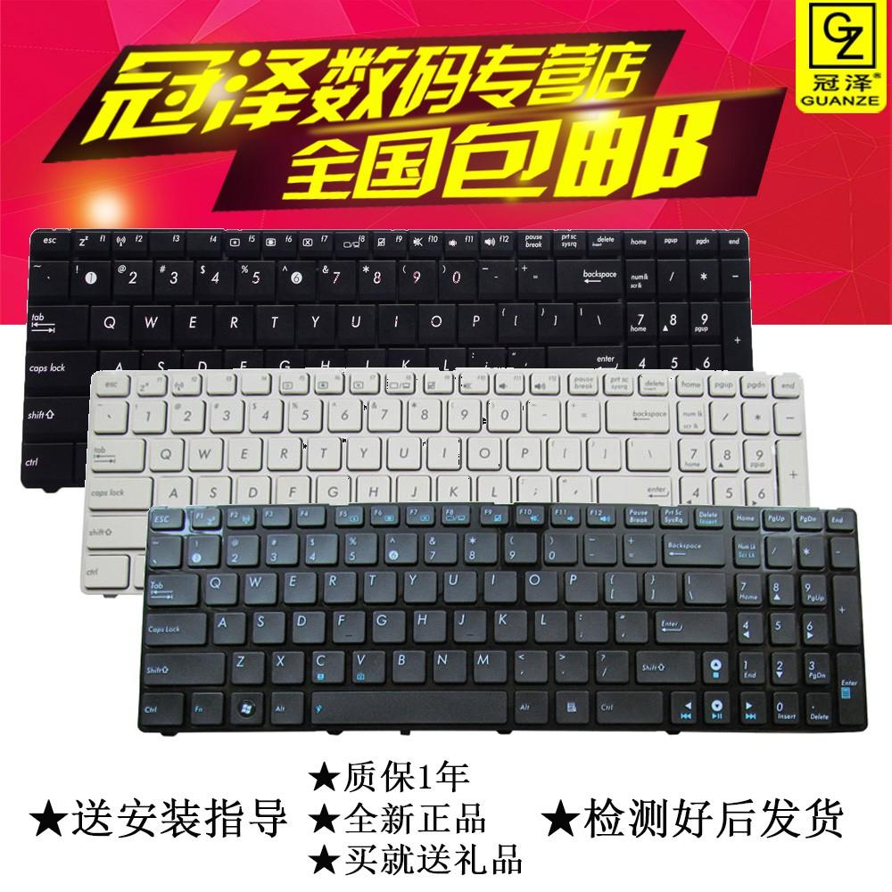 #爆款 New Disassembled ASUS G72 X53 X54H k53 A53 A52J K52N G51V G53 N53 G73 keyboard
