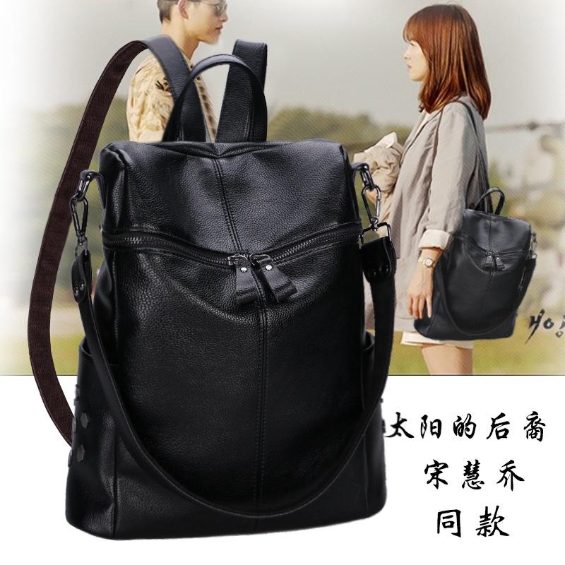 ฤดูร้อนเวอร์ชั่นเกาหลีใหม่ของกระเป๋าหนังที่เดินทางมาพักผ่อนแฟชั่นป่า