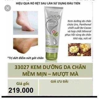 33027 KEM DƯỠNG DA CHÂN – FEET UP ADVANCED CRACKED HEEL REPAIR & SMOOTH FOOT CREAm