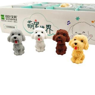 Cục Tẩy Mini Hình Chú Chó Hoạt Hình 3d Dễ Thương thumbnail