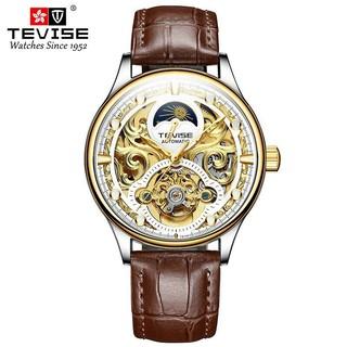 (Siêu Sale) Đồng hồ nam cơ cao cấp chính hãng tevise t820d dây da (tặng kèm hộp) thumbnail
