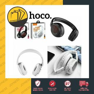 Tai Nghe Bluetooth Chụp Tai Hoco W23 New ✔Có Khe Cắm Thẻ Nhớ - Bảo Hành 12 Tháng