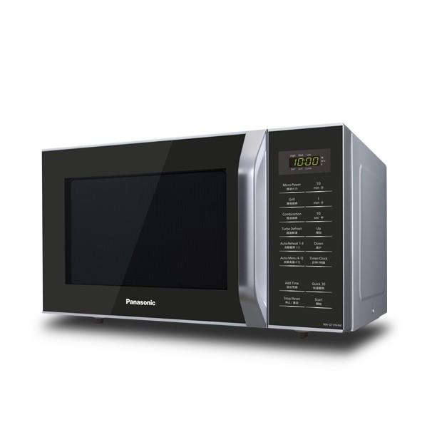 Lò vi sóng có nướng Panasonic NN-GT35HM 25 Lít - 3332784 , 956241128 , 322_956241128 , 2790000 , Lo-vi-song-co-nuong-Panasonic-NN-GT35HM-25-Lit-322_956241128 , shopee.vn , Lò vi sóng có nướng Panasonic NN-GT35HM 25 Lít