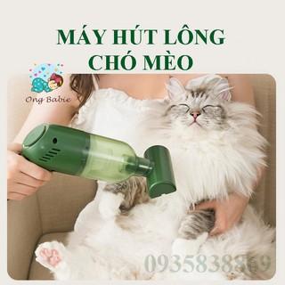 MÁY HÚT LÔNG CHÓ MÈO CẦM TAY- MÁY HÚT CÔNG SUẤT CAO 8000Pa thumbnail
