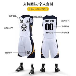 Áo bóng rổ NBA cao cấp ⚡ FREE SHIP bộ quần CVBRTY4