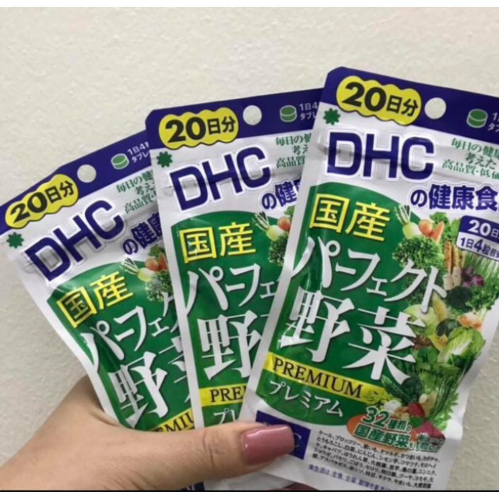 DHC rau củ quả mẫu mới