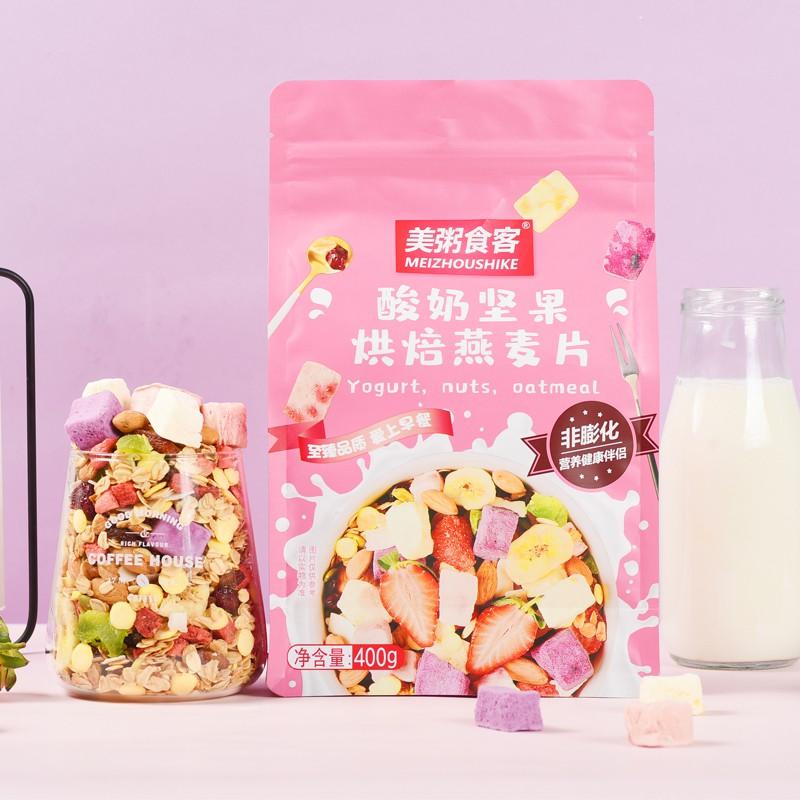 Ngũ Cốc Sữa Chua Hoa Quả Trái Cây Sấy Khô Oatmeal Yến Mạch Meizhoushike - Đủ Màu