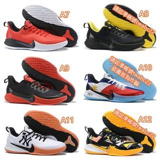 Giày Bóng Rổ Nike Kiểu Dáng Năng Động Cá Tính