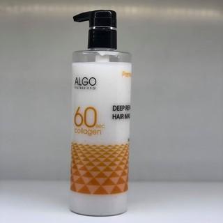 Hấp dầu Collagen 60s Deep Repair Hair Mask Algo 500ml thumbnail