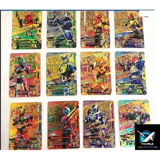 Thẻ Bài Kamen Rider Ganbarizing Chính hãng ( CP rare)