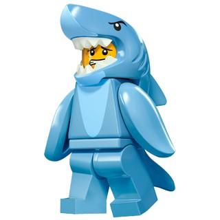 LEGO Minifigures Shark Suit Guy Seri 15