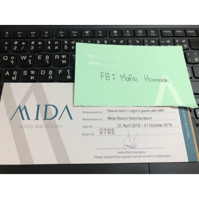ประกาศขายถูกๆค่ะ ที่พัก Mida Resort Kanchanaburi สำหรับ ห้อง Deluxe Room 1 คืน 2 ท่าน พร้อมอาหารเช้า