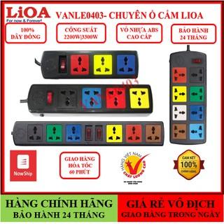 Ổ cắm điện Lioa,Ổ cắm điện Lioa công tắc Công suất 1000W-3300W❤FREESHIP