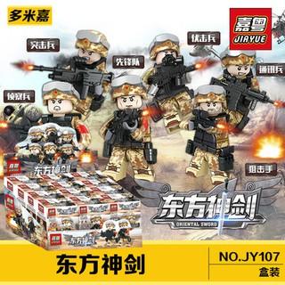 Lego minifigures set Army JY107