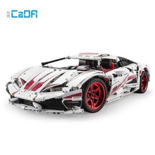 Đồ chơi Lắp ghép Mô hình Siêu Xe Cada C61018 Static Version Lamborghinii Huracan LP610 Super Car