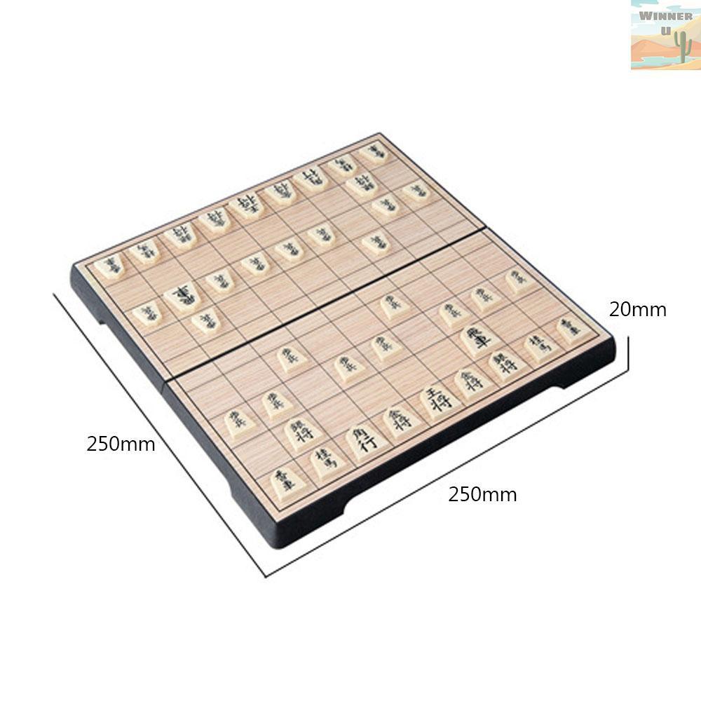 WinnerYou Magnetics Janpanese Chess Portable Janpan Chess Set Folding Chess Children Gift