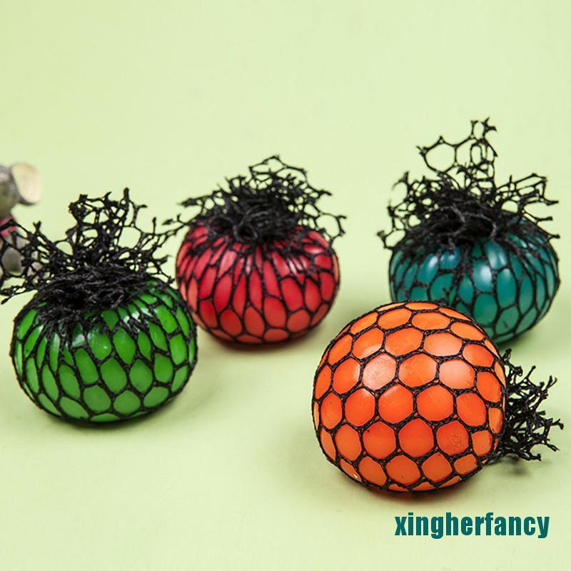 XYCC Novelty Anti-Stress Squishy Mesh Venting Ball Grape Squeeze Sensory Fruity Toys XJSS