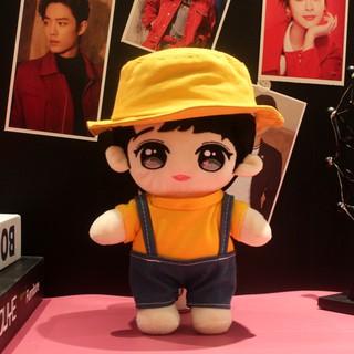 Doll Tiêu Chiến, Vương Nhất Bác, Thái Từ Khôn 25cm (order)