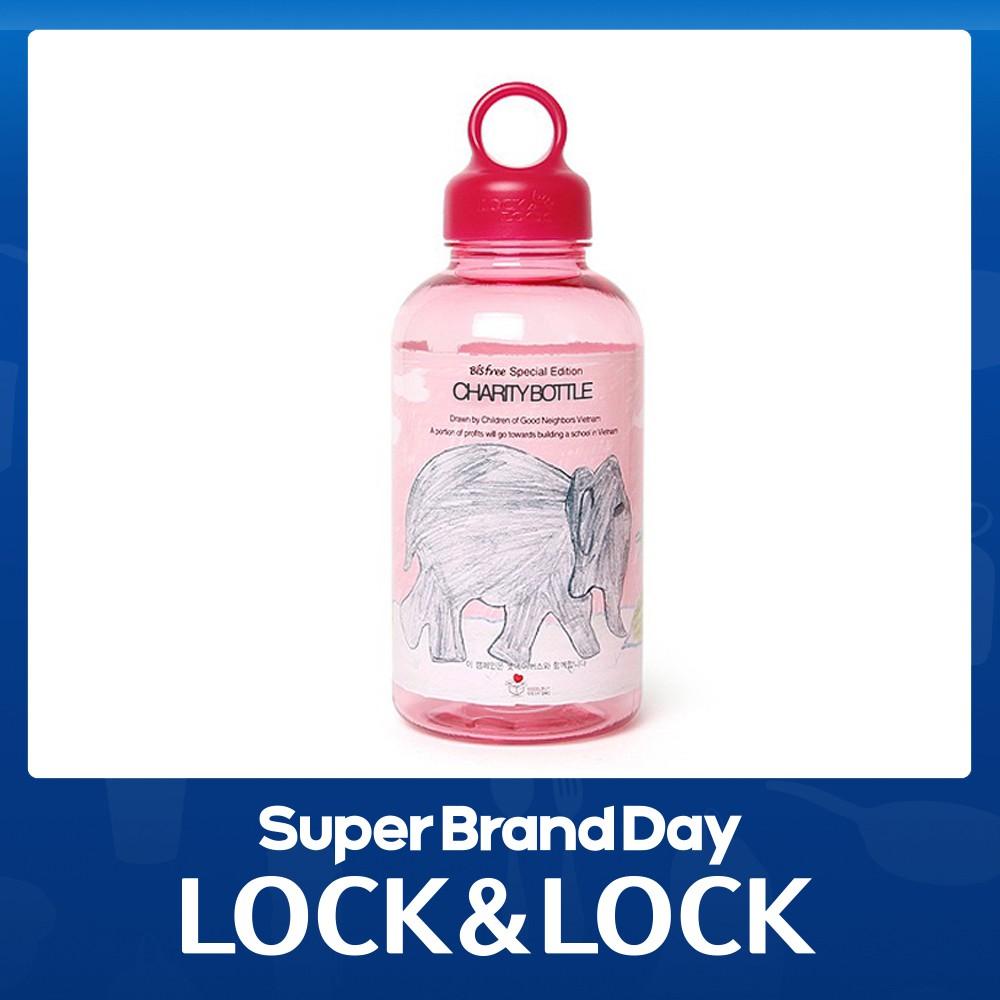 Jual Murah Bisfree It Bottle Terbaru 2018 Timbangan Sonic Ps 532 Digital Pocket Scale Bnh Nc Locklock In Tranh Con Voi 530ml Mu Hng Abf624gne Shopee Vit